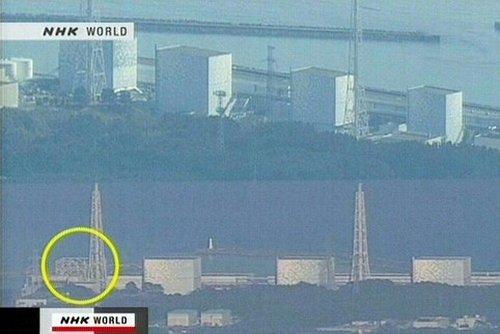 FukushimaNEU meltd